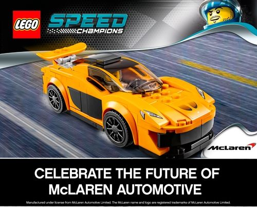Concurs Lego ReBrick – Celebrate the Future of McLaren Automotive