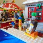 LEGO® MOC by Chyck & Bestefan: Teleschiul